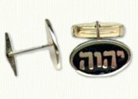 Hebrew Lettering cuff links